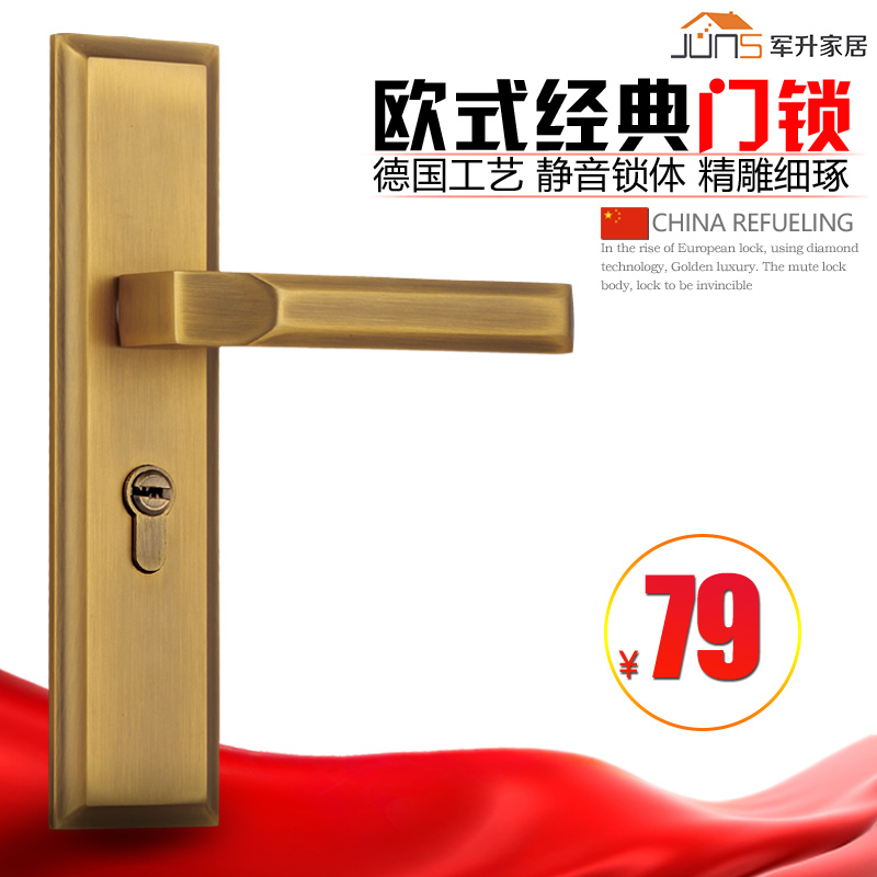 Army liter yellow bronze european indoor room door locks bedroom door handle bathroom door handle lock wooden door lock kit