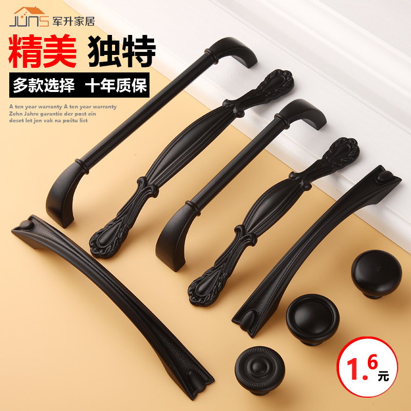Armyåzinc alloy matte black handle european cabinet handle modern minimalist wardrobe drawer handles