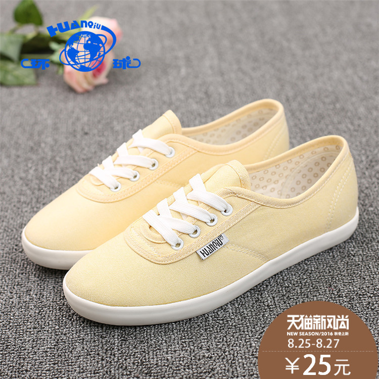 Around the world in summer and autumn solid color fresh white shoes to help low flat canvas shoes female korean version of casual shoes tide college wind