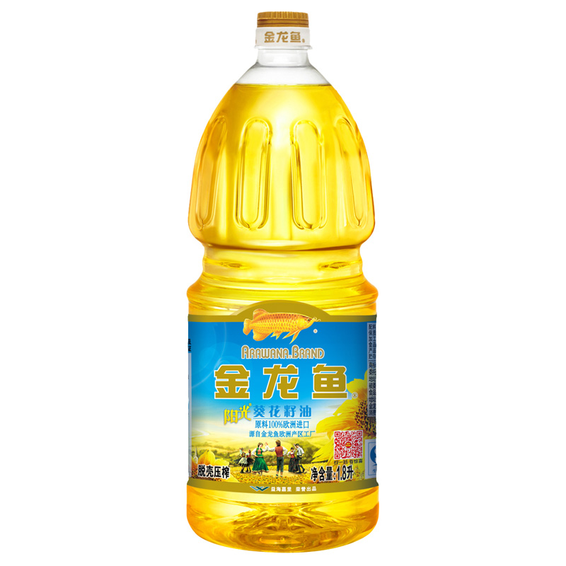 Arowana sun sunflower oil 1.8l