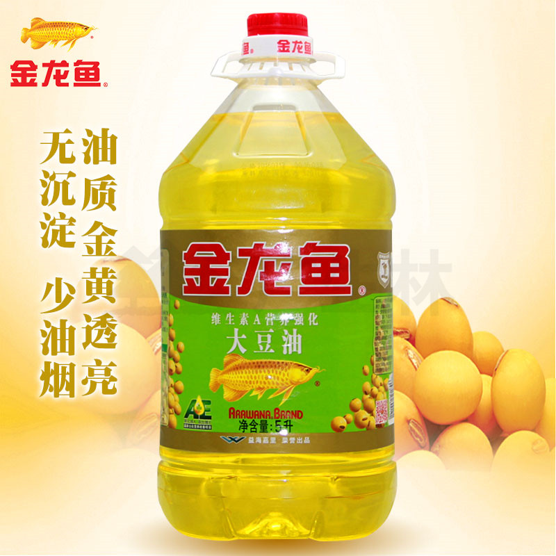 Arowana vitamin fortified soybean oil soybean oil 5l edible cooking salad oil wholesale fragrance