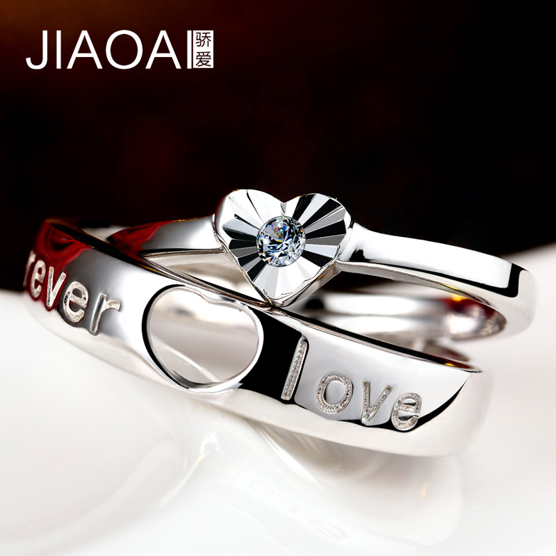 Arrogance love 925 silver couple rings on the ring opening of the korean version of the personality of men and women couple rings one pair of lettering jewelry live on
