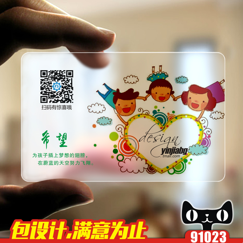 China Business Cards Education, China Business Cards Education ...