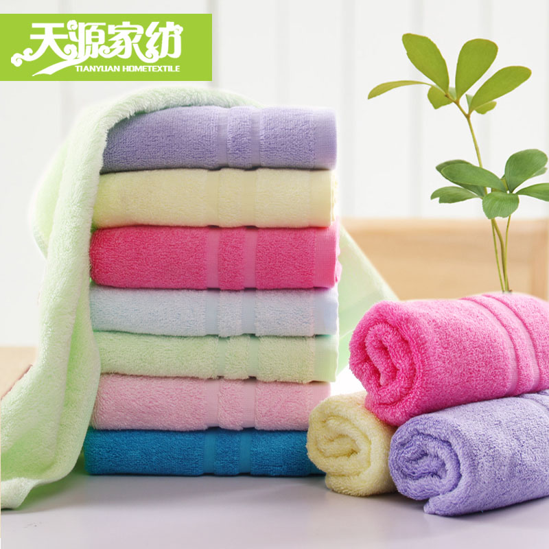 [Article 7 gift packaging] bamboo fiber towel soft towel face towel adult family welfare buy special offer