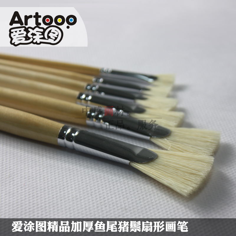 Artoop thick tail bristles fan fan pen gouache fan pen water chalk exam recommended 889/single