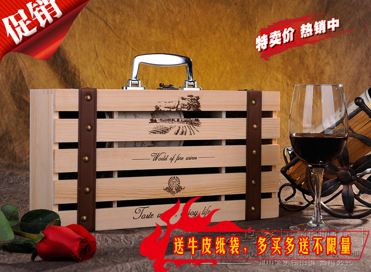 Arts bird pine wooden wine box double sticks wine box wine box hollow section fcl more favorable