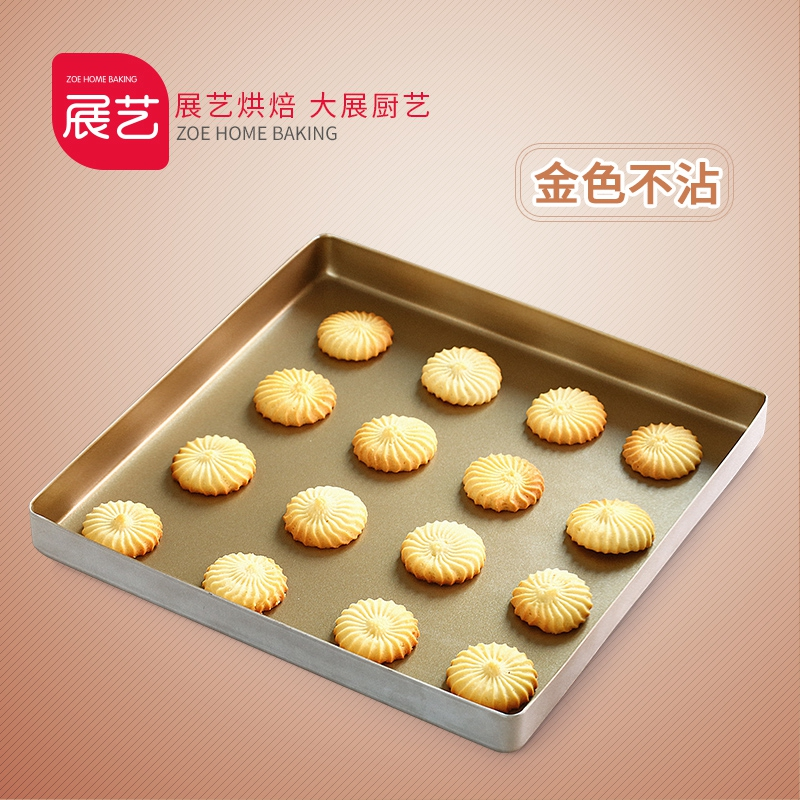 Arts exhibition baking mold 28cm square baking biscuit cake mold golden nonstick bakeware square baking dish pizza