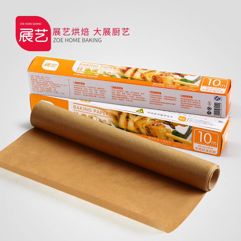 Arts exhibition baking utensils silicone paper greaseproof paper food grade minone academythe stannum oilabsorbing wood pulp paper oven grill paper 10 m