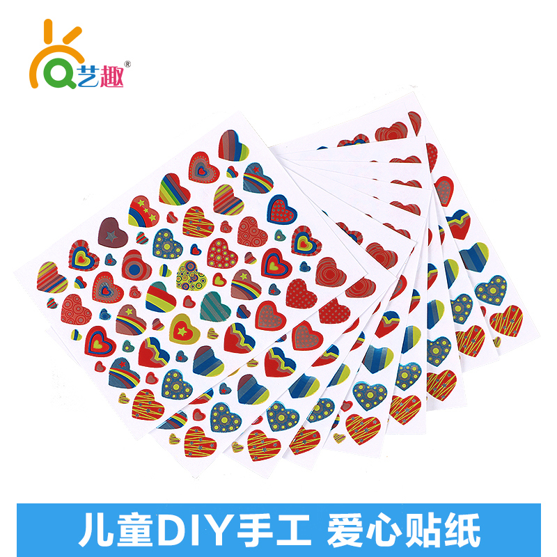 Arts kindergarten children diy handmade craft materials handmade diy handmade children love stickers 10 pcs