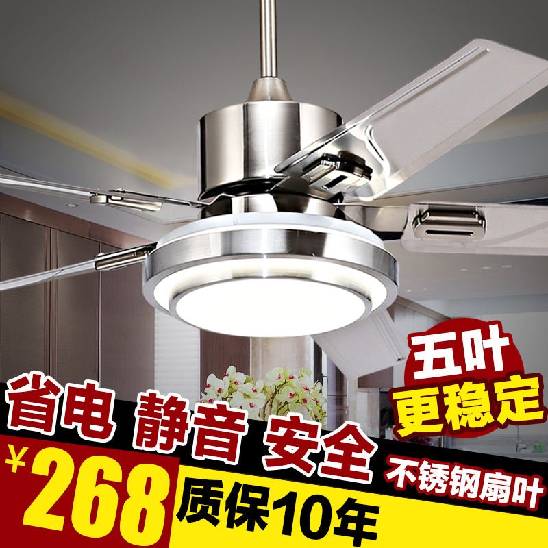 As soon as possible huang ge stainless steel led minimalist modern living room ceiling fan light restaurant fan lights ceiling fan with light electric remote control Fan