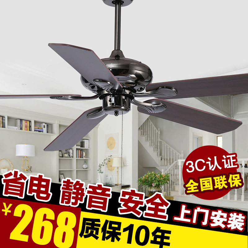 As soon as possible huang ge works american retro ceiling fan ceiling fan without lights ceiling fan living room dining simple and stylish cafe fanner