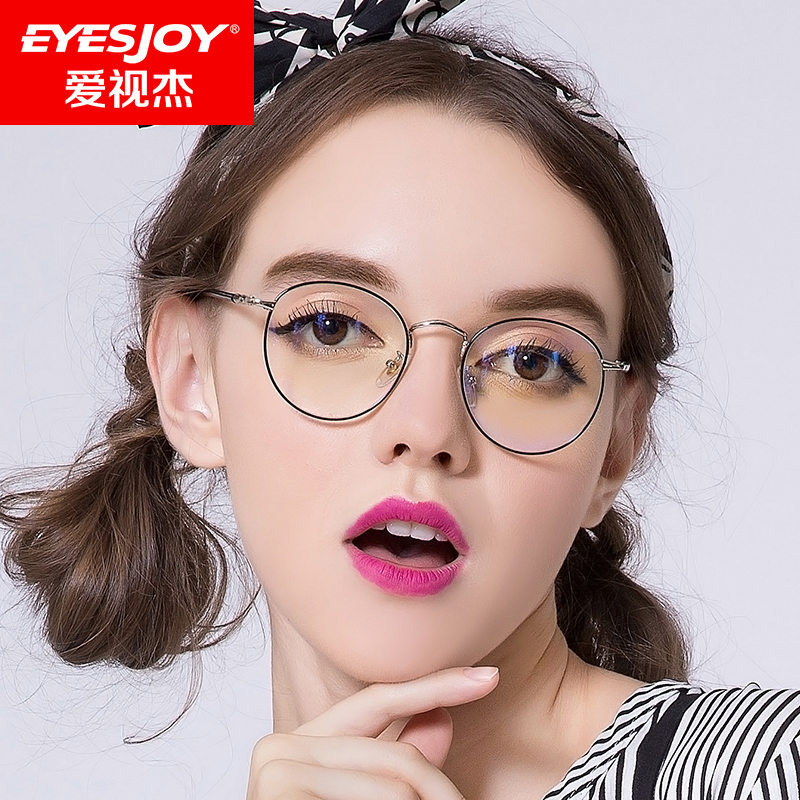 As the kit glasses large frame glasses frame myopia can be equipped with a metal frame female female korean literary retro round face