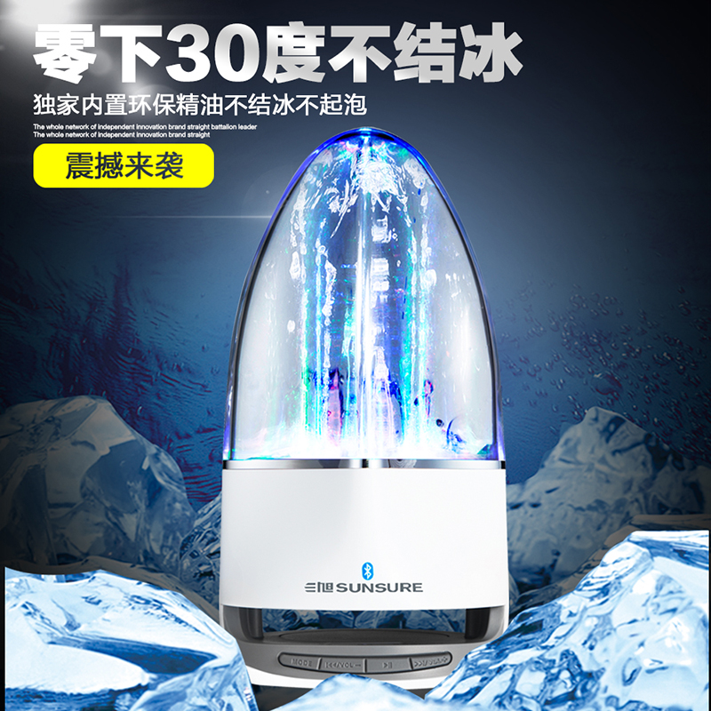 Asahi three t1 bluetooth water-jet water dance small speaker card portable mini notebook computer audio subwoofer sound
