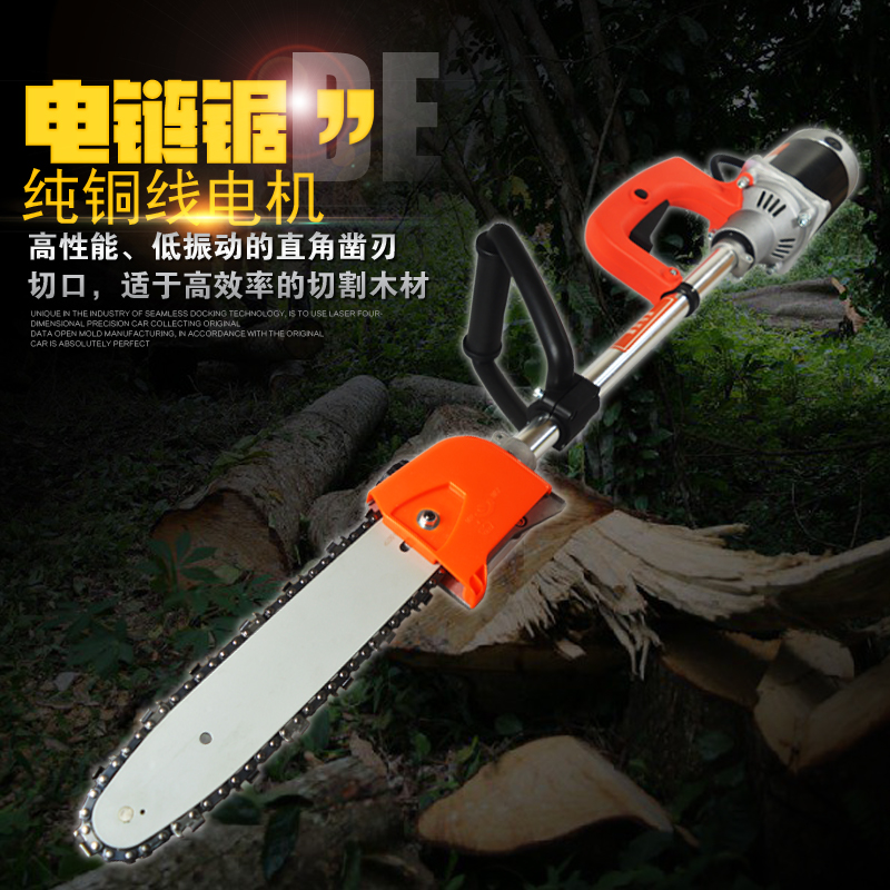 Ashburn electric household electric chain saw chainsaw logging saws woodworking rechargeable electric chain saw high sticks saw v
