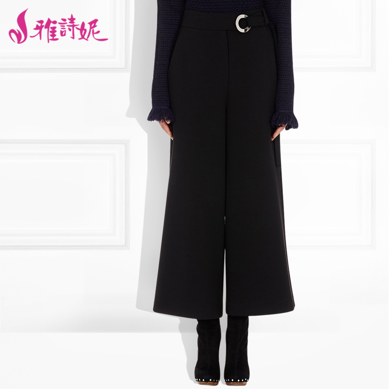 Ashini/ascott ni high waist wide leg pants female european and american minimalist style atmosphere belt waist pants pantyhose