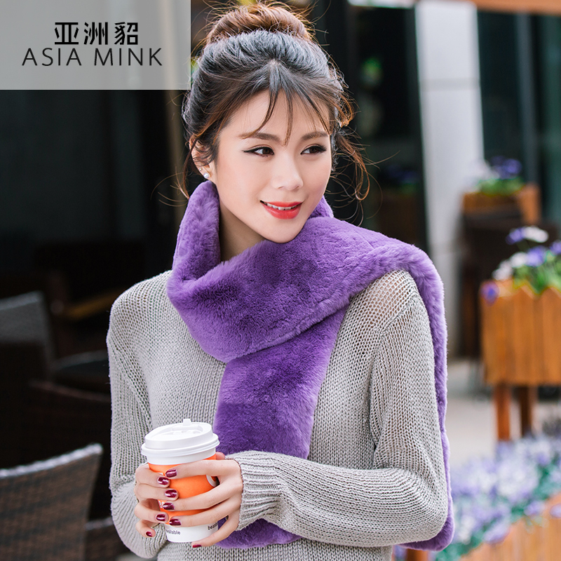 Asian mink fur 2015 winter new solid color long section of grass rabbit fur scarf female rabbit fur scarf warm scarf