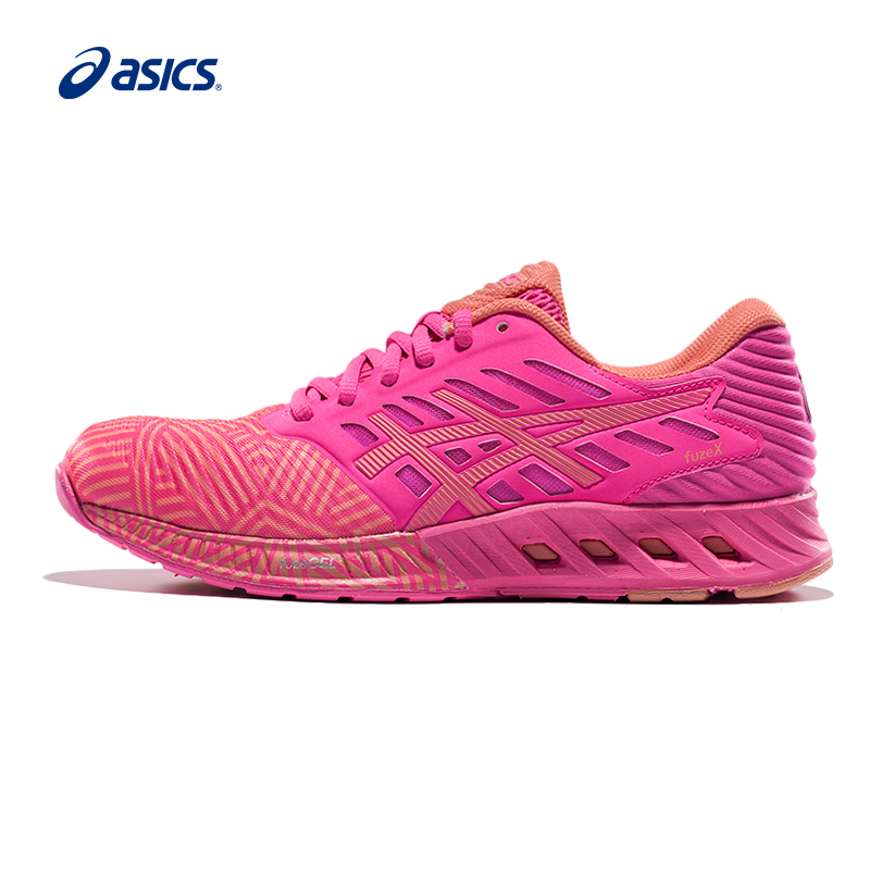 db276b3a9c40 Buy Asics asics new T6K3N-9630 fuzex road running shoes men running shoes  men in Cheap Price on Alibaba.com