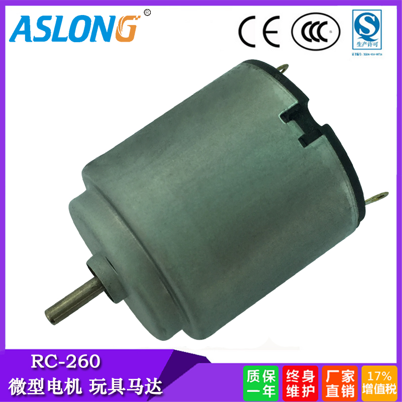 Aslong RC-260 miniature dc motor toy motor speed motor dc motor 6-12 v