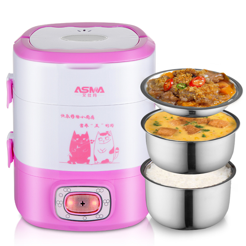 Asma/ai shima electric heating lunch box lunch box three electric heating lunch boxes stainless steel electric heating insulation automatic portable new