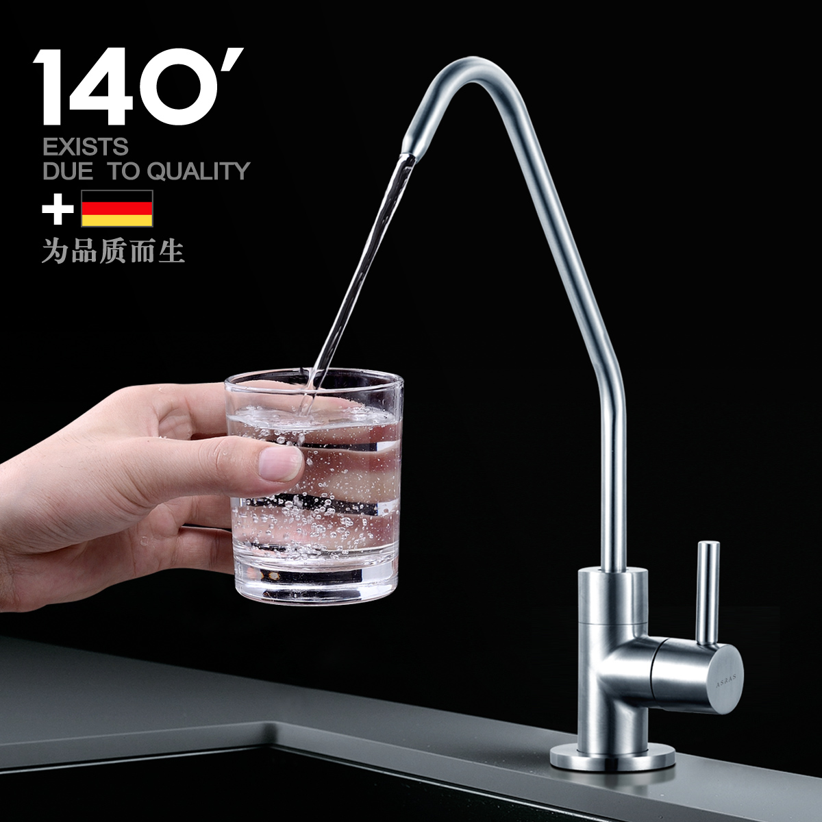 China Drinking Faucet Stainless, China Drinking Faucet Stainless ...