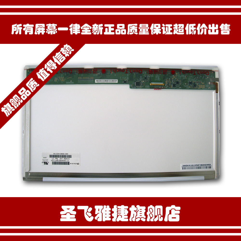 Asus a53s x53s k53sj K52D A55XI 15 inch lcd display screen internal display screen