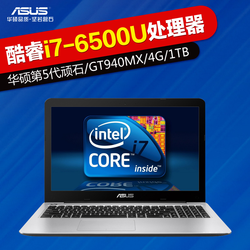 Asus/asus stone FL5900UQ6500 sixth generation core i7 thin gaming laptop 15 inch