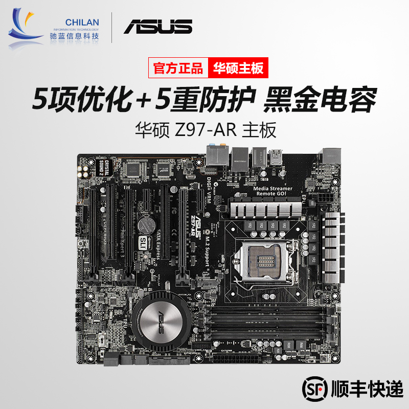Asus/asus z97-ar black gold edition z97 motherboard supports i74790k 4790 k sf