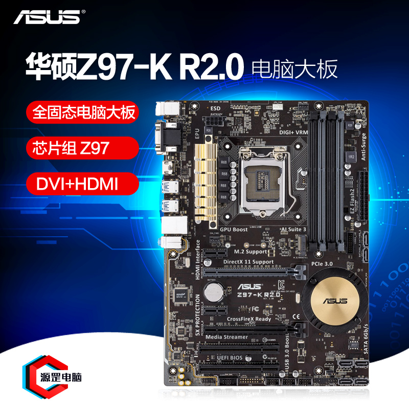 Asus/asus z97-k r2.0 z97 computer motherboards all solid big board supports i5-4590