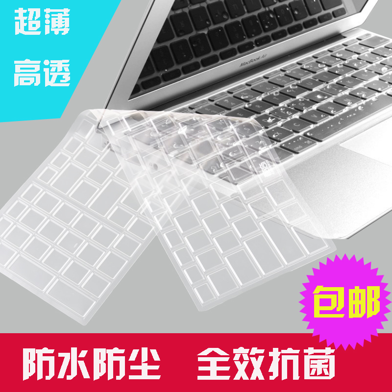 Asus transformer book T3Chi T3CHI pro, T300CHI special keyboard protective film