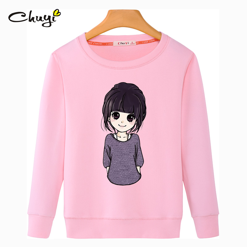 At the beginning of arts and new sweet college wind cute girls pink dress casual student was thin loose women's sweater