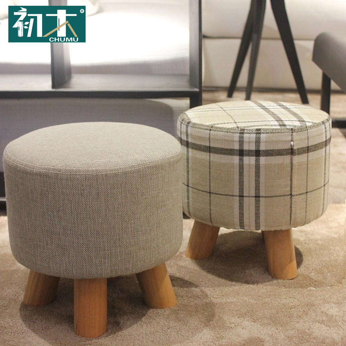 At the beginning of creative small stool stool stool wood stool wood stool changing his shoes fashion shoes stool fabric sofa stool stool stool Small stool