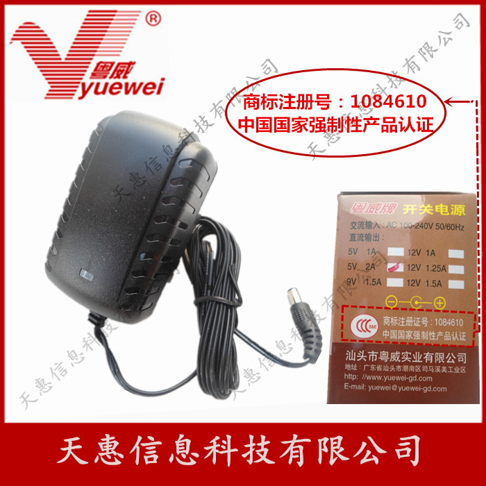 Attendance s_1 a5v20-bit guangdong wei switching power supply transformer a5v20-bit fit s1 charger with power adapter guangdong wei power lights