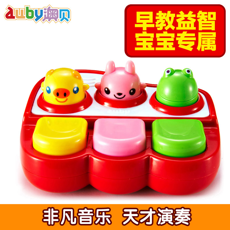 Auby/o pui genuine infant toys for children little musician 463409 electronic piano educational toys