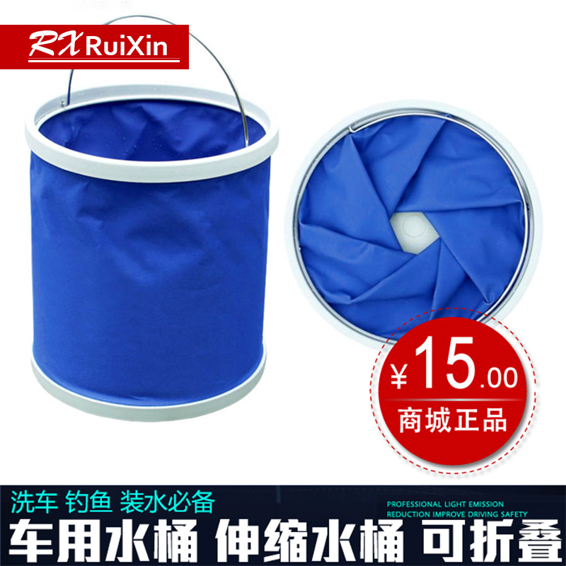 Audi car car trash barrel retractable car wash bucket portable folding bucket car wash bucket outdoors fishing bucket
