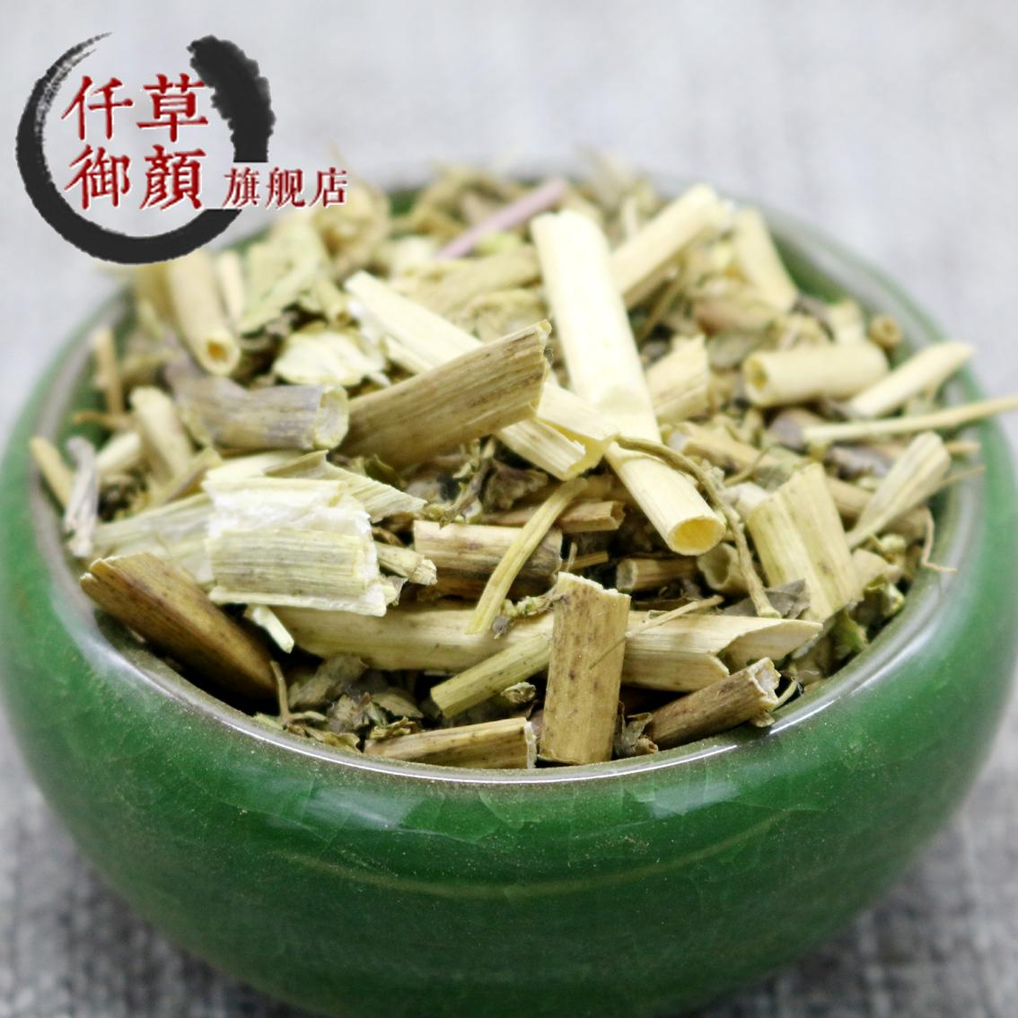 Audience full of 39 yuan shipping qian yu yan grass cat grass cat grass egeria rotten scar eye 500g
