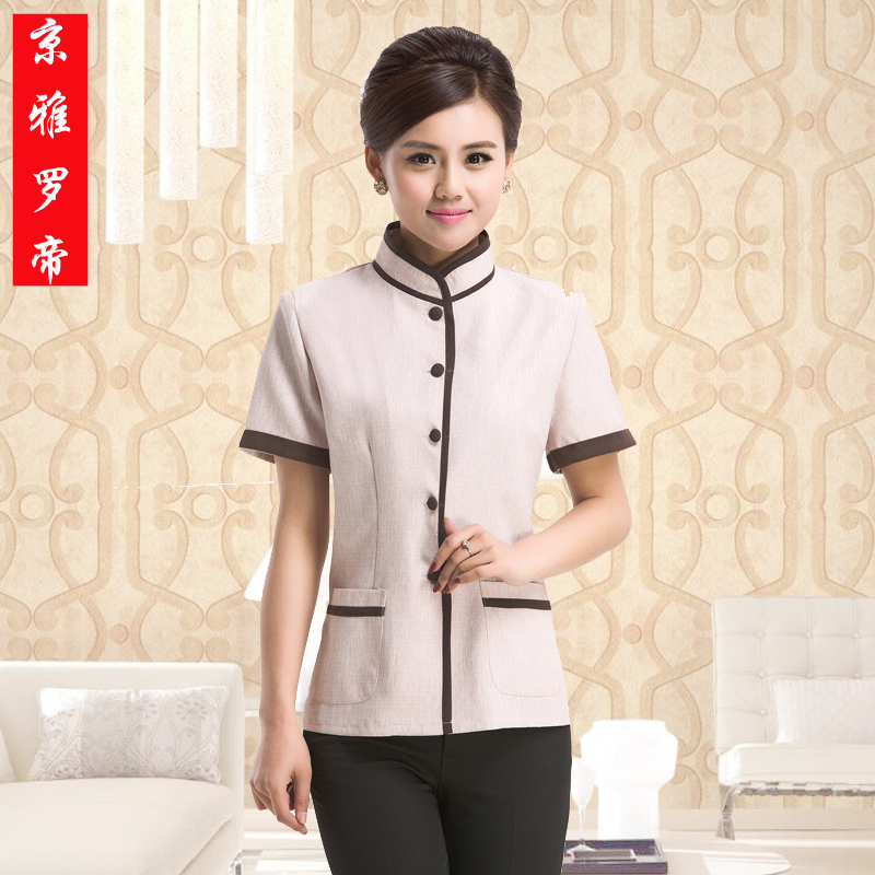 China japanese maids china japanese maids shopping guide at alibaba get quotations aunt hotel uniforms overalls summer short sleeve maids maids service housekeeping clean overalls little publicscrutiny Choice Image