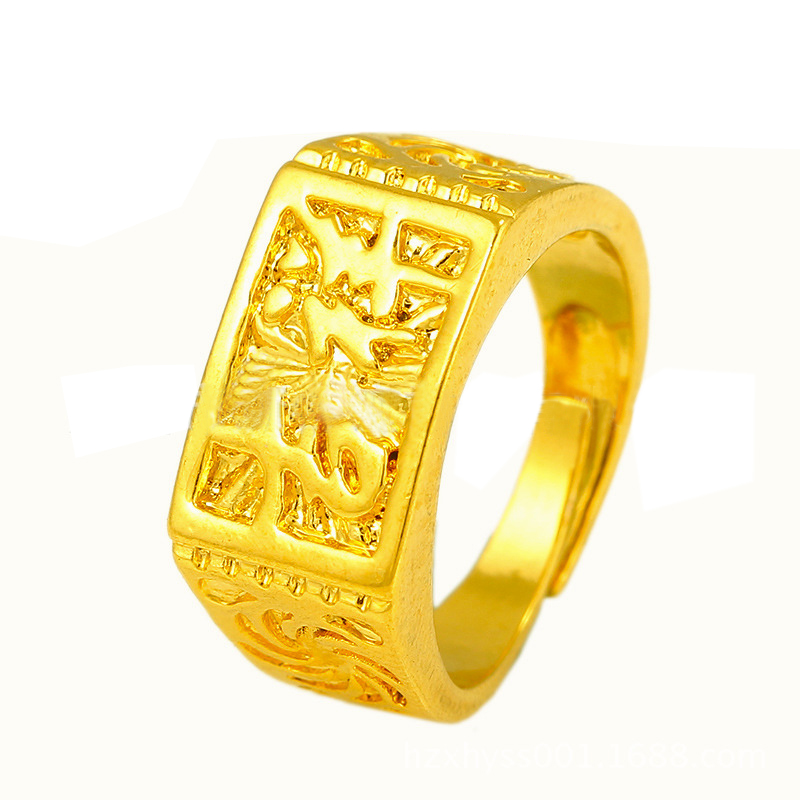 Auspicious jewelry men's rings gold plated gold plated rings wedding rings for men