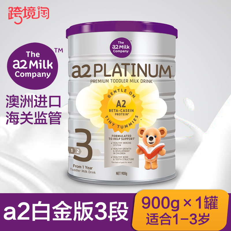Australia a2 platinum platinum  a2 new zealand paragraph 3 infant milk powder milk powder three bonded direct mail segment in australia