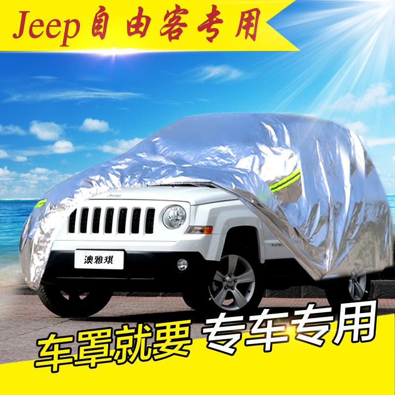 Australia akei dedicated passenger jeep liberty freedom passenger car cover special sewing rain and sun visor insulation sleeve