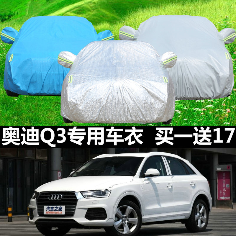 Australia cit dedicated audi q3 suv car hood sewing summer rain and sun shade thicker insulation sunscreen anti dust cover