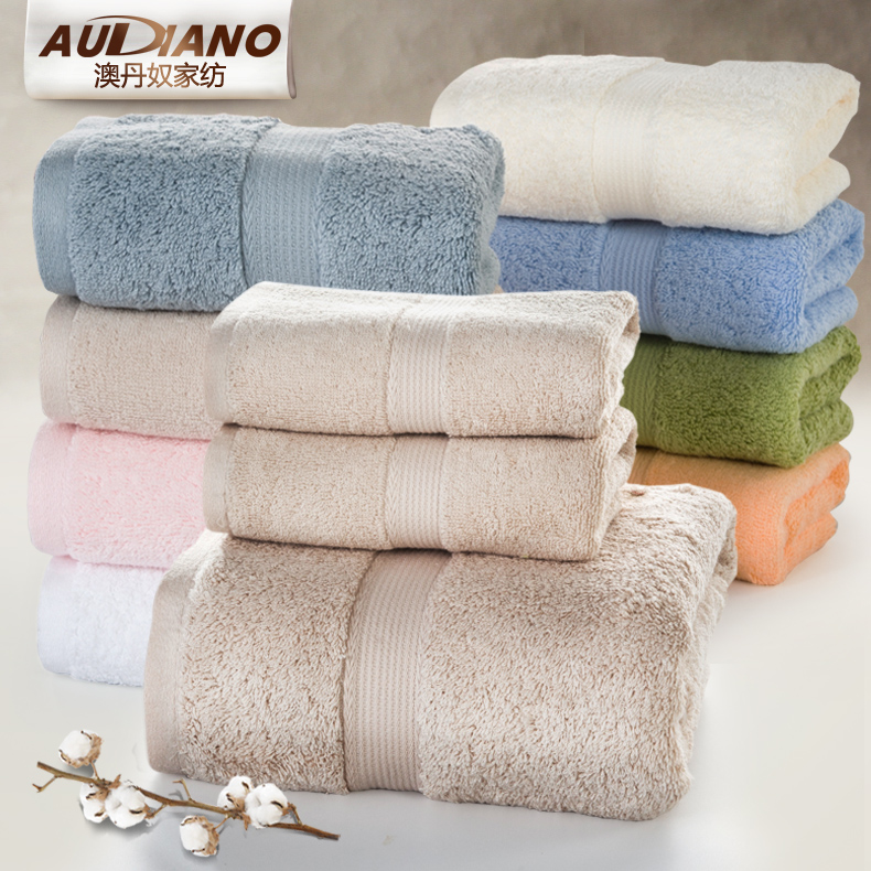 Australia giordano three sets of egyptian cotton towels cotton increased thickening of adult cotton towels towel sets