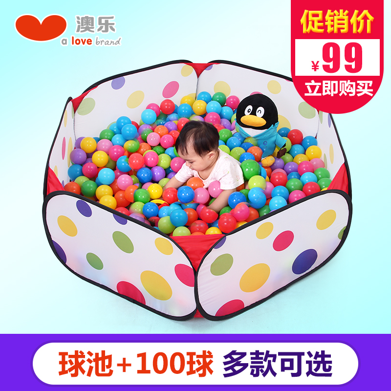 Australia le play house baby ocean ball pool game house indoor folding colored balls thick years old children christmas gifts