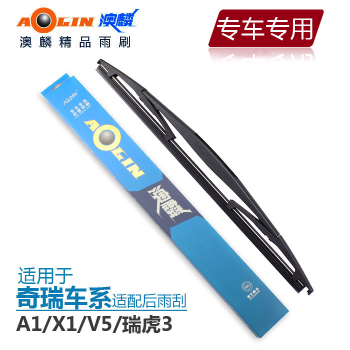 Australia lin applicable chery tiggo 3 rear wiper blades chery a1 v5 x1 dedicated rear window wiper
