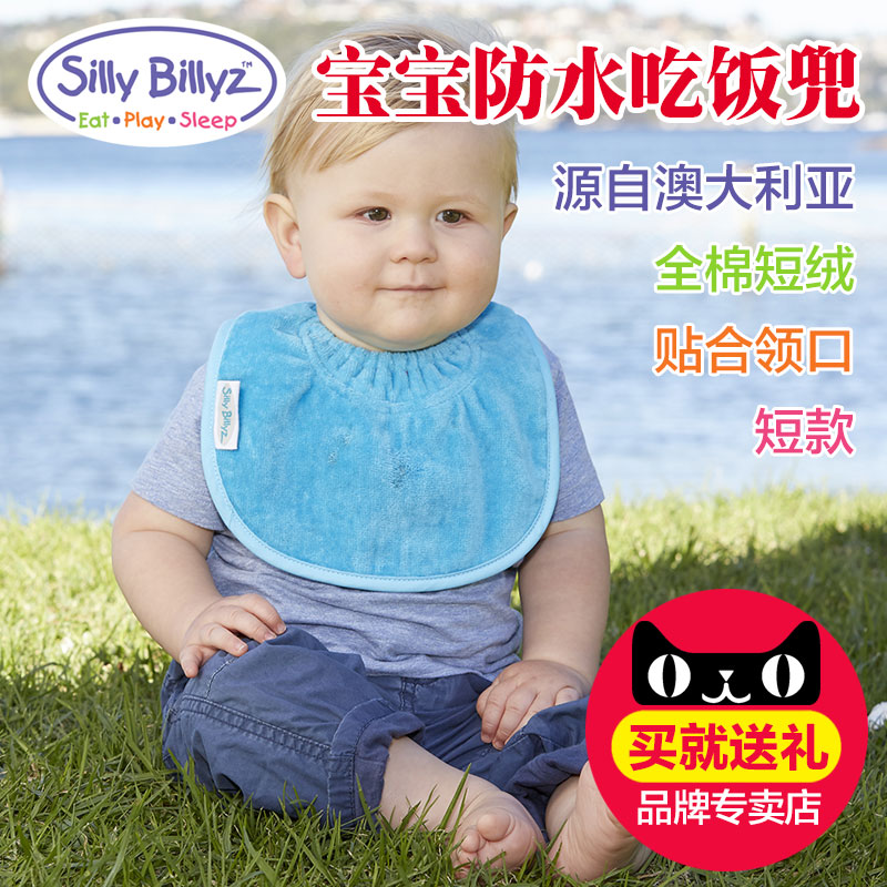 Australia silly billyz temperament thick round waterproof baby bib baby bibs multicolor cotton