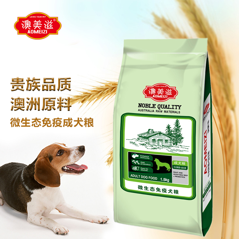 Australian and us aids 160泰迪萨摩耶golden micro ecological immune adult small breed dog food staples universal dog food free shipping 1.5 kg
