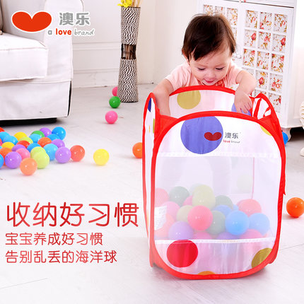 Australian music wave ocean marine ball ball children's toys storage basket large storage bag foldable storage bag storage box
