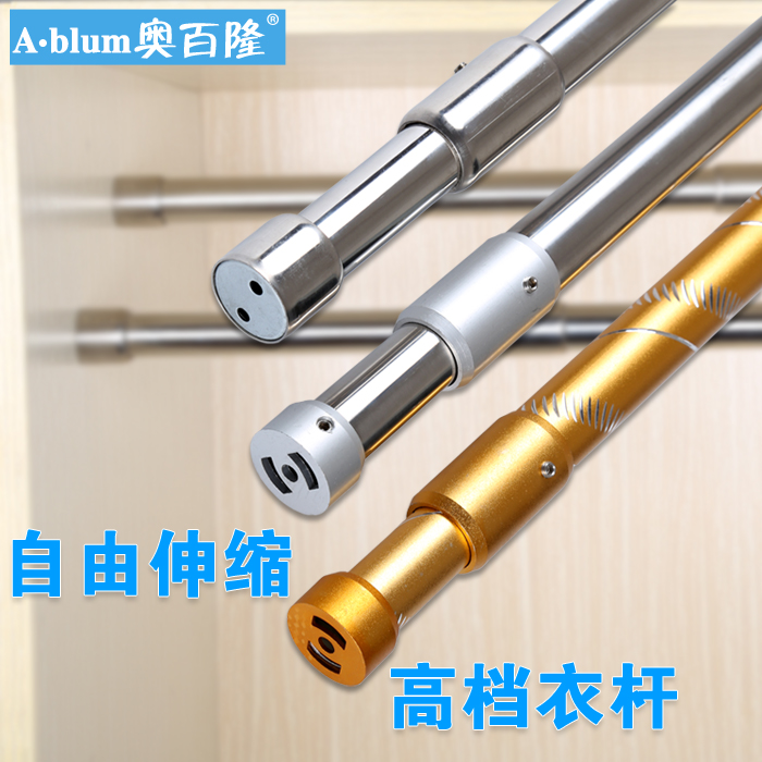 Austrian blum stainless steel telescopic adjustable closet rod for hanging clothes rod thick stainless steel flange send through clothes Base