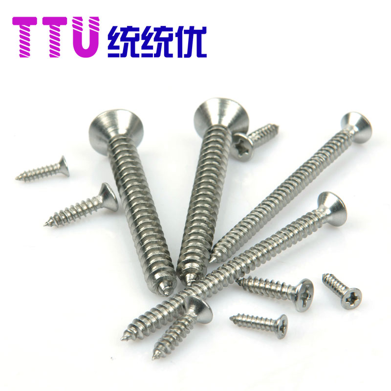 Authentic 304 stainless steel countersunk head self tapping screws m4.2 series 44.2*9.5-50