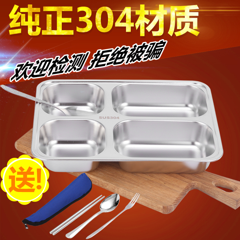 Authentic 304 stainless steel lunch box meal delivery tray thickened deepen fourfold snack tray with lid compartments