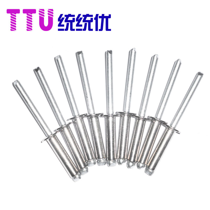 Authentic 304 stainless steel open type blind rivets blind rivets m4.8 * 8-20 [100/ 1 package]